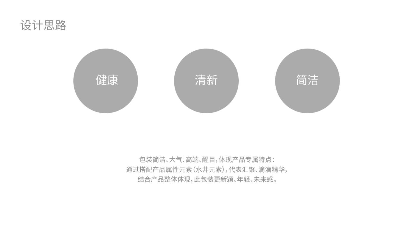 庆农山泉矿泉水包装延展乐天堂fun88备用网站中标图2