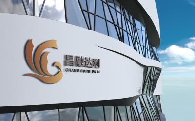 榮昌達利logo設計