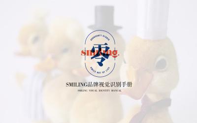 SMILING品牌