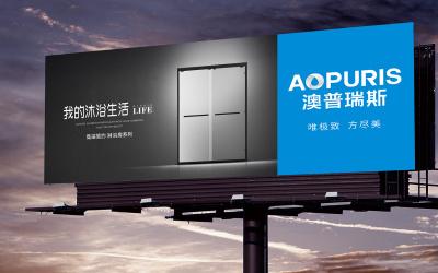 澳普瑞斯衛浴品牌設計
