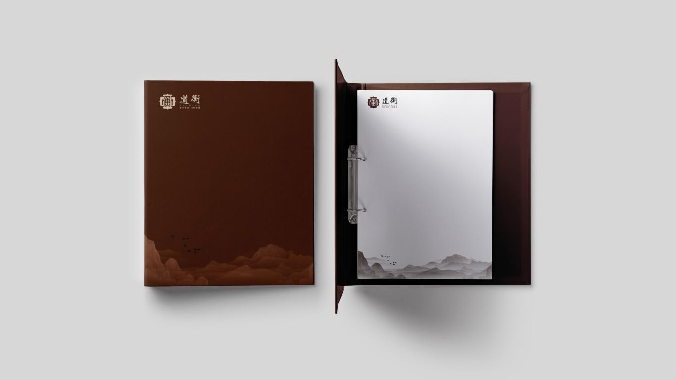 道衡醫療公司LOGO設計中標圖6