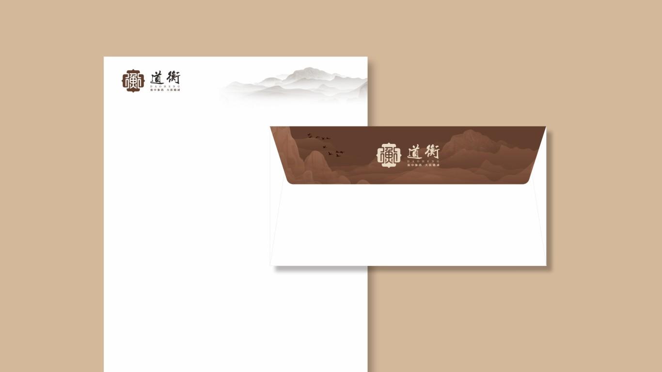 道衡醫療公司LOGO設計中標圖5
