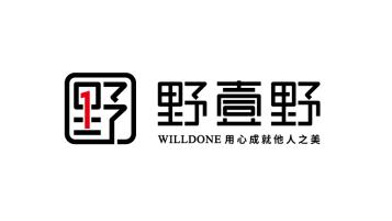 野壹野策划咨询公司LOGO必赢体育官方app