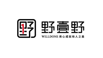 野壹野策划咨询公司LOGO设计