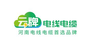 云牌电线电缆品牌LOGO乐天堂fun88备用网站