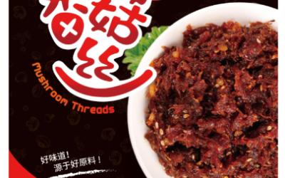 乡村菇食品类包装设计