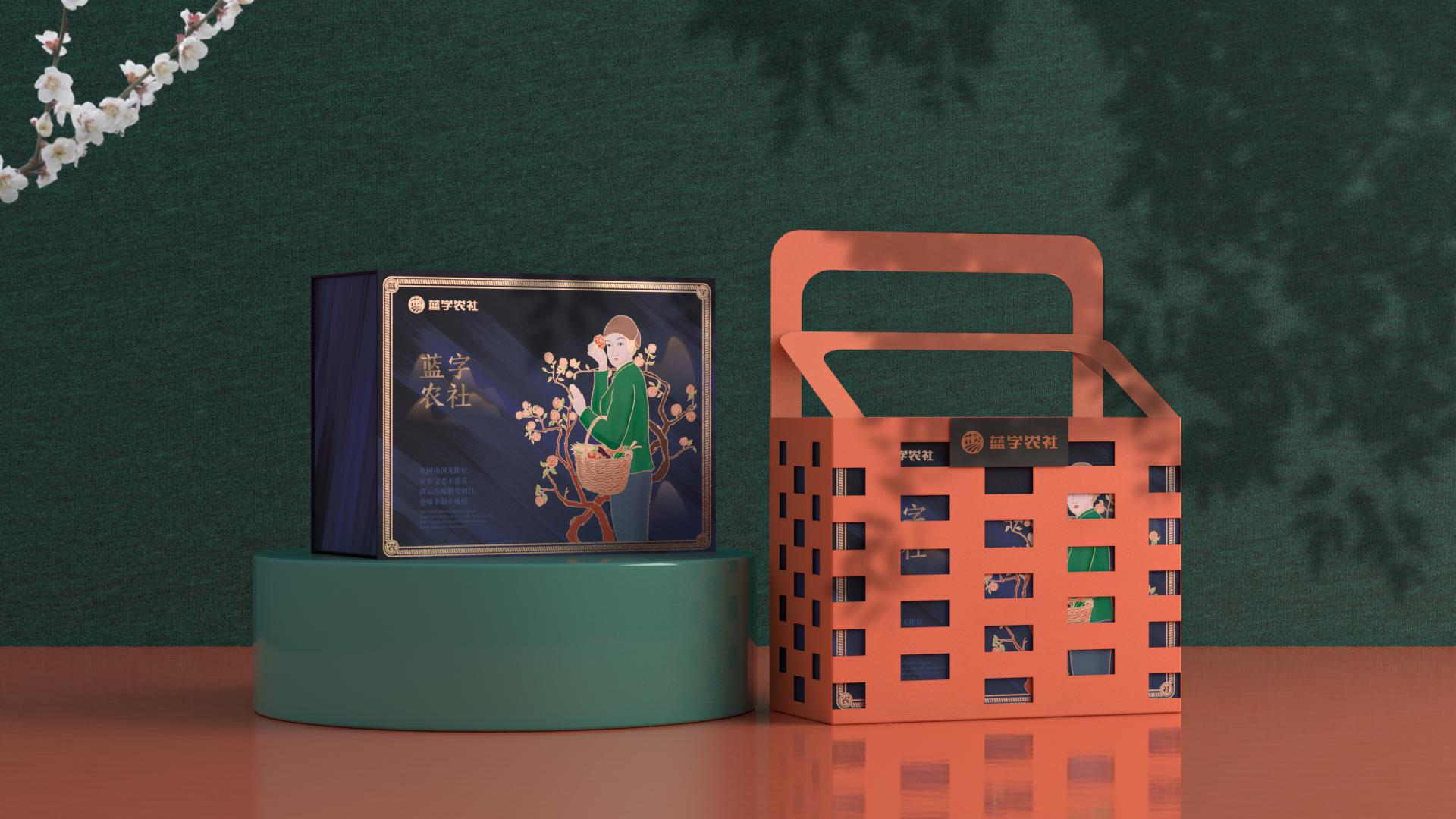 蓝字农社高端食品w88优德包装设计