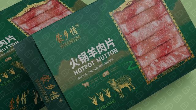 蒙乡情牛肉食品品牌包装必赢体育官方app入围方案1