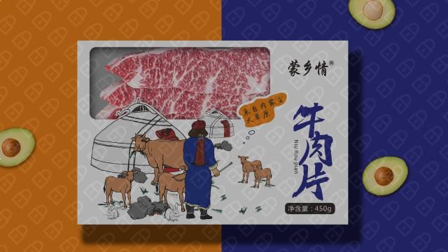 蒙乡情牛肉食品品牌包装必赢体育官方app入围方案9