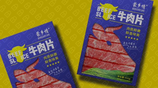 蒙乡情牛肉食品品牌包装必赢体育官方app入围方案7