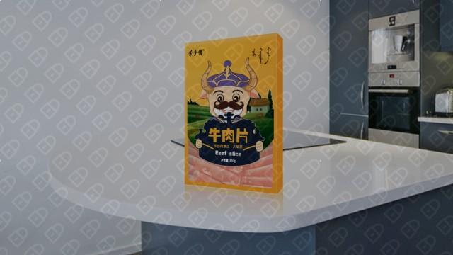 蒙乡情牛肉食品品牌包装必赢体育官方app入围方案8
