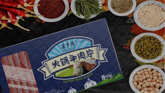 蒙乡情牛肉食品品牌包装必赢体育官方app入围方案6