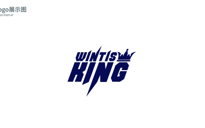 WINTIS KING潮牌LOGO設計