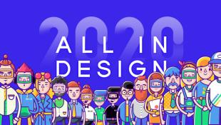 2020年特创易元旦主题海报亚博客服电话多少