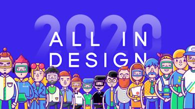 2020年特创易元旦主题海报乐天堂fun88备用网站