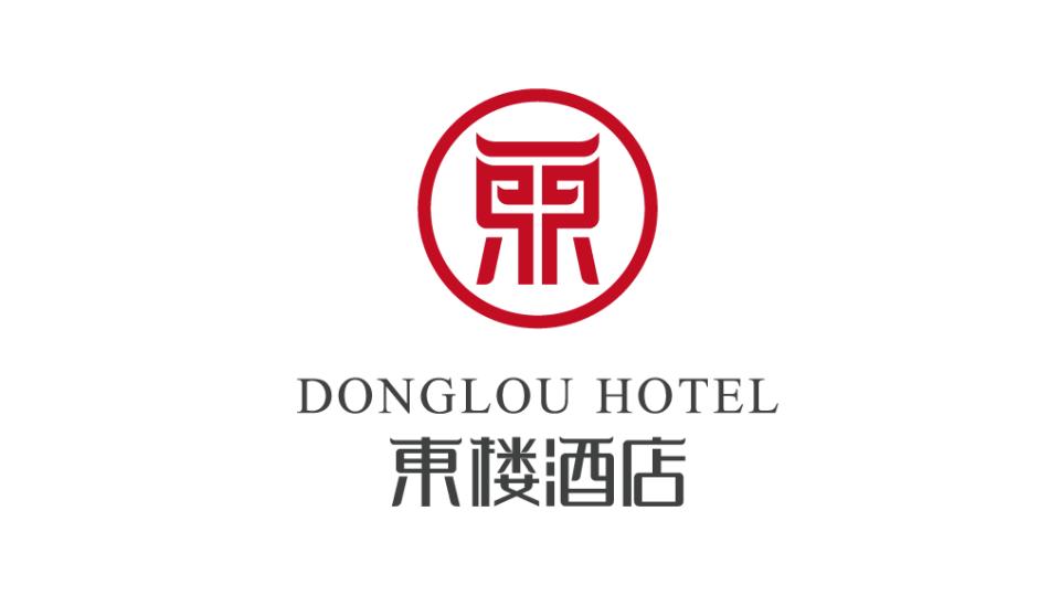 東樓酒店品牌LOGO設計