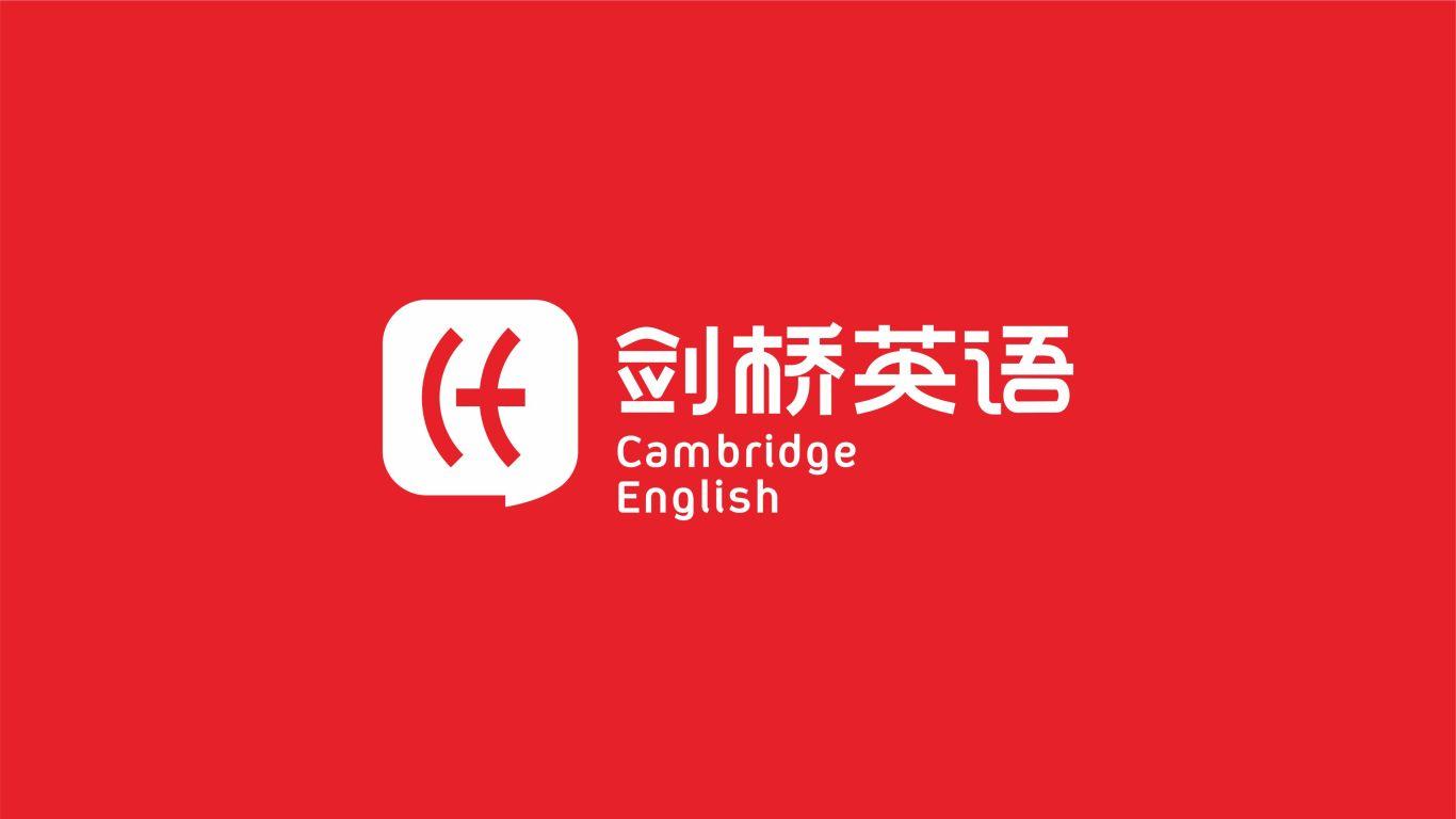 劍橋英語教育公司LOGO設計中標圖0