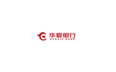 華夏銀行綠色金融logo設計