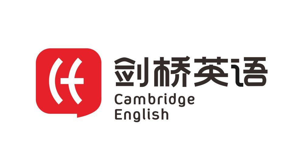 劍橋英語教育公司LOGO設計