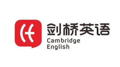 剑桥英语教育公司LOGO乐天堂fun88备用网站