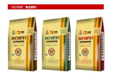 南京辉隆金三角肥业复合肥包装设...