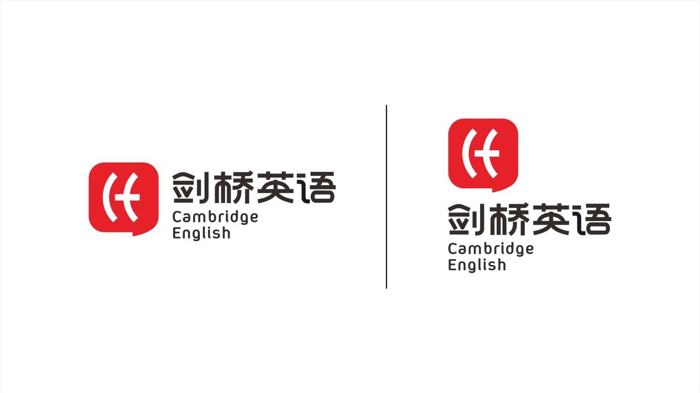 劍橋英語教育公司LOGO設計中標圖2