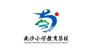 南沙小学教育集团LOGO乐天堂fun88备用网站