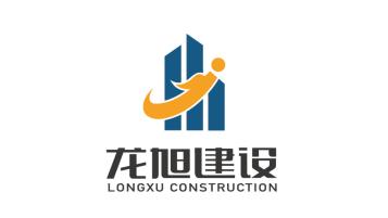龍旭建設工程公司LOGO設計