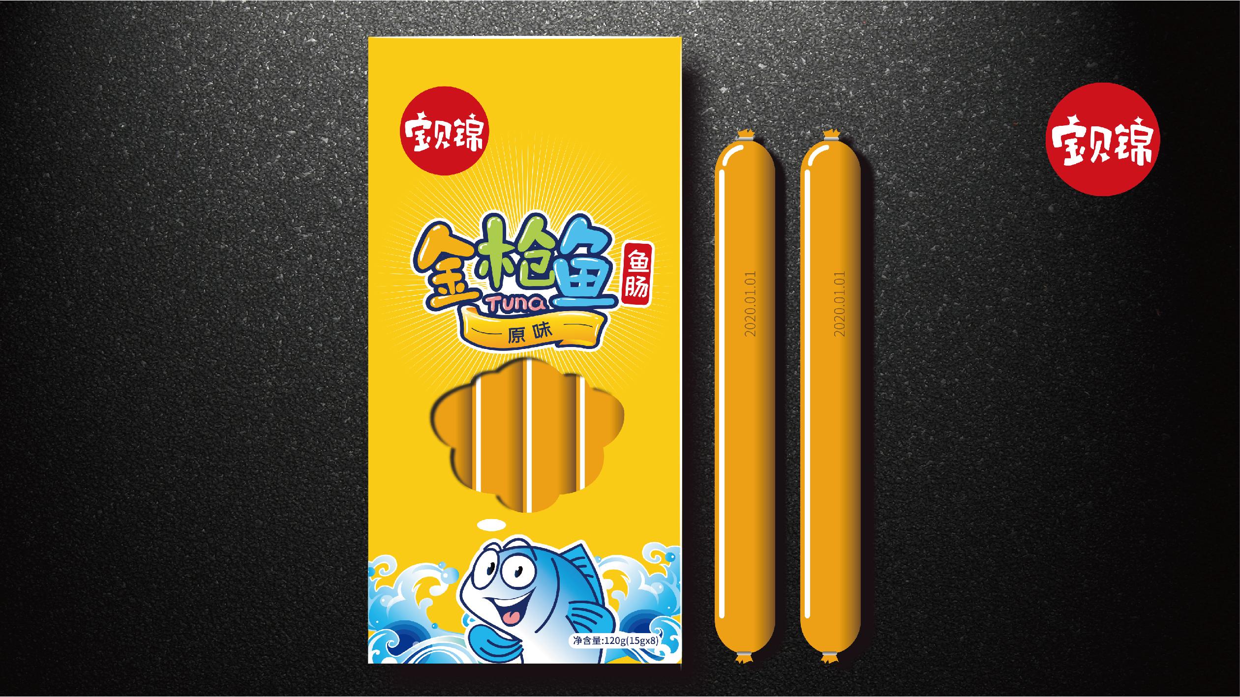 宝贝锦金枪鱼食品包装延展设计