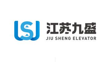 江苏九盛电梯售后品牌LOGO设计