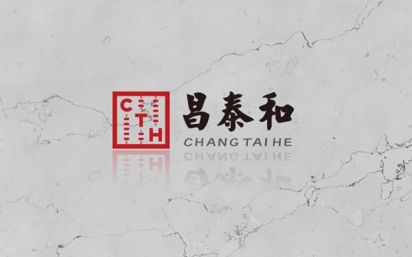 昌泰和品牌logo设计
