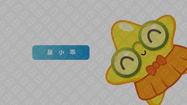 海星教育品牌吉祥物乐天堂fun88备用网站入围方案2