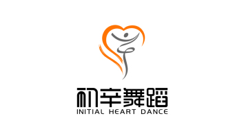 初辛舞蹈教育品牌LOGO设计