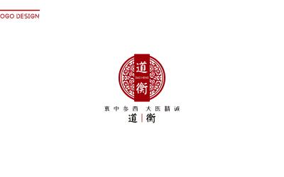 道衡logo