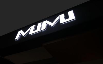慕慕名家家居集合品牌设计