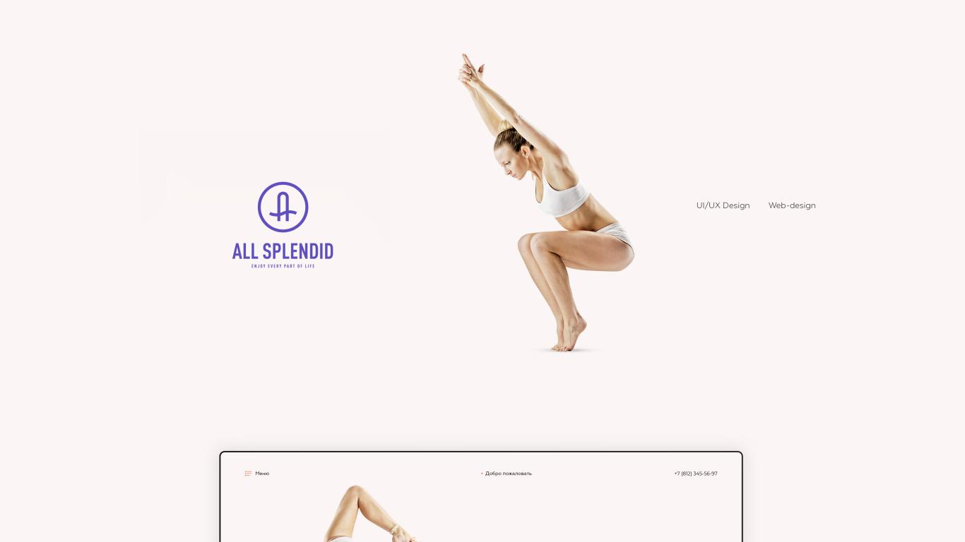 ALL SPLENDID瑜伽店LOGO設計中標圖20
