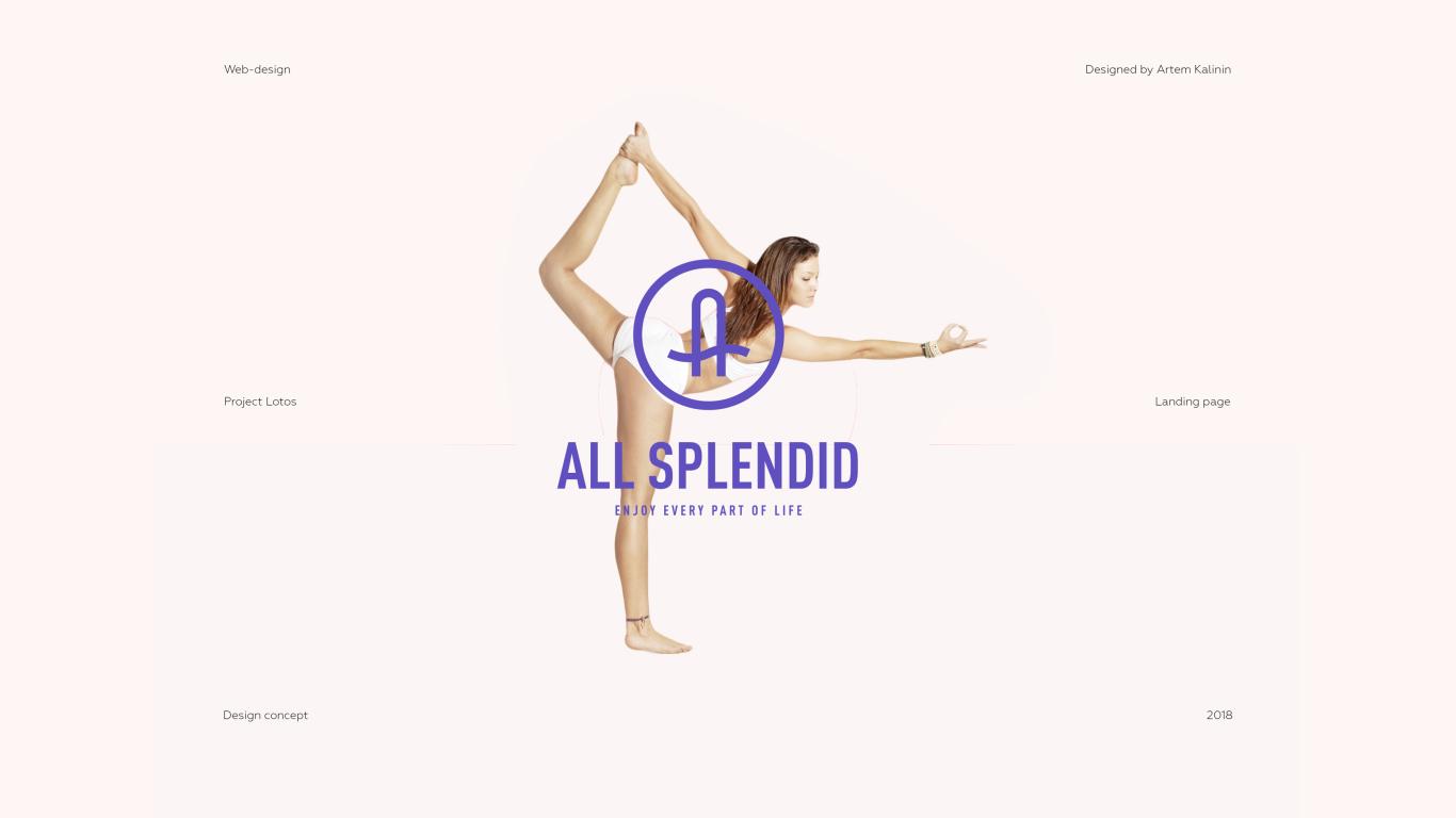 ALL SPLENDID瑜伽店LOGO設計中標圖17