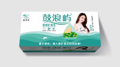 鼓浪屿高端矿泉水包装延展乐天堂fun88备用网站