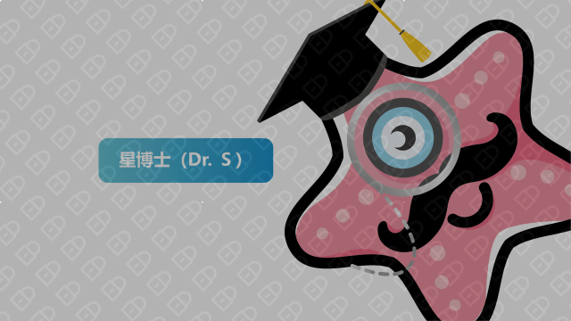 海星教育品牌吉祥物乐天堂fun88备用网站入围方案1