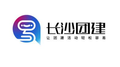 长沙团建品牌LOGO乐天堂fun88备用网站