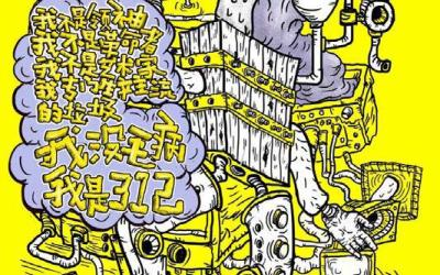 鹅岛啤酒主视觉插画