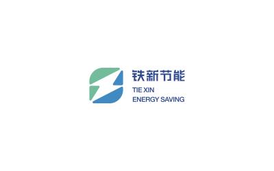 铁心节能-能源节能-logo设...