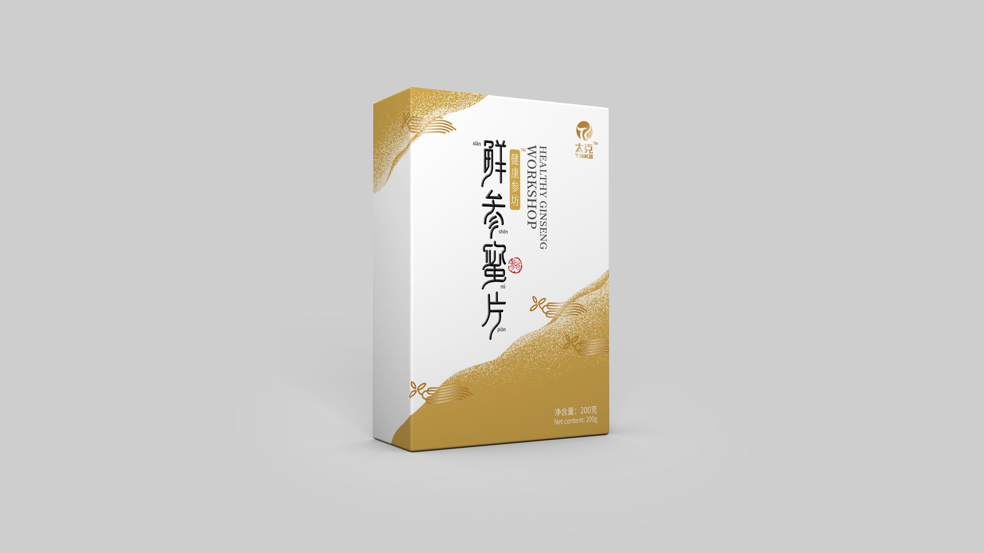 太克保健品牌包装设计