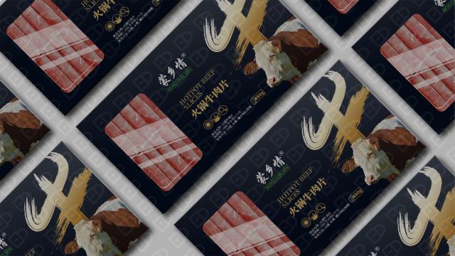 蒙乡情牛肉食品品牌包装必赢体育官方app入围方案10