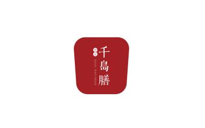 杭州千岛膳食品科技公司logo...