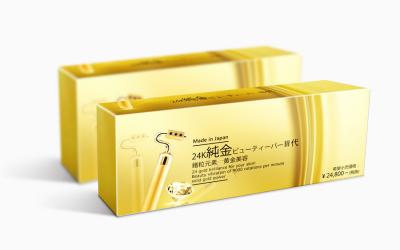 24k黃金美容棒品牌包裝設計