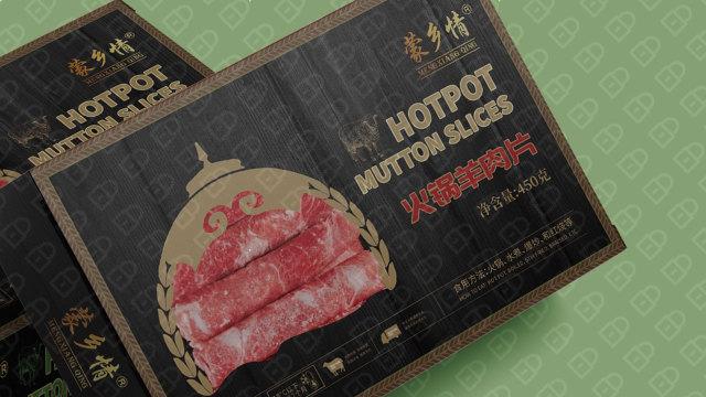 蒙乡情牛肉食品品牌包装必赢体育官方app入围方案13