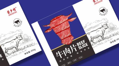 蒙乡情牛肉食品品牌包装设计