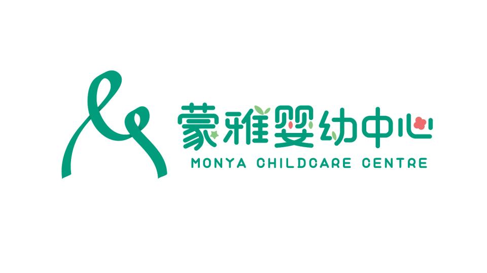蒙雅婴幼中心LOGO设计