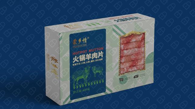 蒙乡情牛肉食品品牌包装必赢体育官方app入围方案12